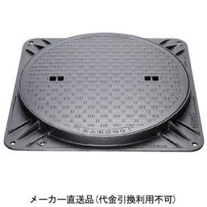 カネソウ マンホール鉄蓋 水封型(角枠) 呼450 鎖付 MKH-6-450b|arde