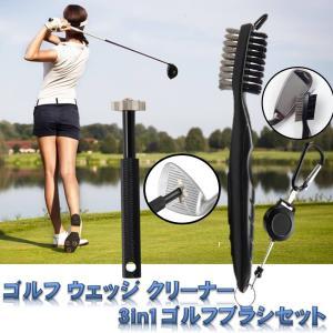 6ブレード V溝 U溝に対応 ゴルフウェッジ クリーナー 便利な溝クリーナー 3in1ゴルフブラシ ...