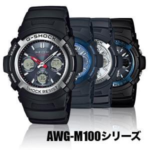 G-SHOCK Gショック 腕時計 メンズ 電波ソーラー AWG-M100シリーズ