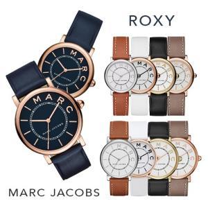 ブランドネームのMARC(マーク)を12時から3時のインデックスに配したMARC JACOBS(マー...