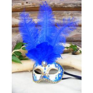 仮面 コスプレ ベネチアンマスク フェザー232 変装 仮装 仮面舞踏会 マスク (ハロウィン  アイマスク )|area27