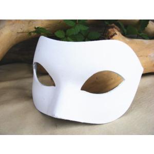 仮面 コスプレ ダンス 手作りマスク 白 ホワイト ベネチアンマスク ペーパークラフト244 イタリア製 変装 仮装 仮面舞踏会 (ハロウィン  アイマスク )|area27