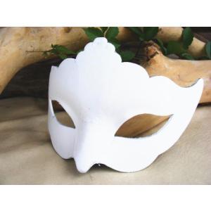 仮面 コスプレ ダンス 手作りマスク 白 ホワイト ベネチアンマスク ペーパークラフト246 イタリア製 変装 仮装 仮面舞踏会 (ハロウィン  アイマスク )|area27