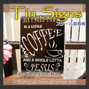 ブリキ看板 サインプレート Coffee Jesus 40×30cm アイアン アンティーク 壁掛け 壁飾り レトロ ティンサイン ウォールサイン bar 男前インテリア|area27
