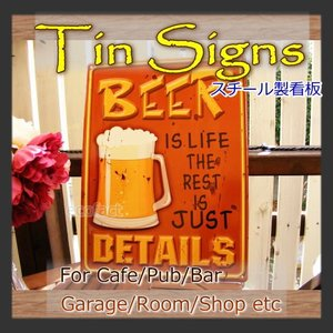 ブリキ看板 サインプレート Beer Details 40×30cm アイアン アンティーク 壁掛け 壁飾り レトロ ティンサイン ウォールサイン bar 男前インテリア|area27