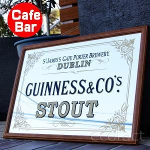 パブミラー ウォールミラー バーミラー 壁掛け鏡 パブサインミラー ギネスビール (Guinness Stout バーグッズ bar 男前 インテリア 雑貨)|area27