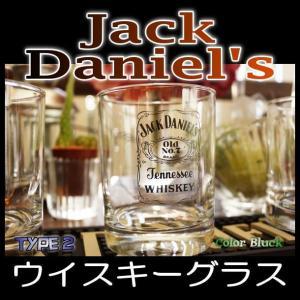 ロックグラス ウイスキーグラス ジャックダニエル ブラック Type2 Jack Daniel's パブ&バーグッズ|area27