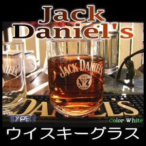 ロックグラス ウイスキーグラス ジャックダニエル ホワイト Type1 Jack Daniel's パブ&バーグッズ|area27