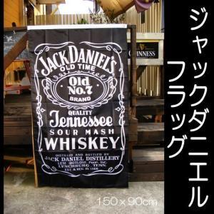 フラッグ 旗 タペストリー ジャックダニエル Jack Daniel's  150×90cm レターパックOK (壁 飾り 男前インテリア雑貨 カフェ バー&パブグッズ)|area27