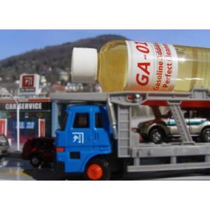 ガソリン添加剤 GA-01 タービュランス GA01 GA 01  燃料系強力洗浄 ガソリン車専用ケミカル カーメンテナンス ga01 ga 01 国産車・外車・輸入車もOK area27 03
