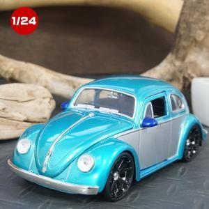 ミニカー 模型 1/24スケール 1959 フォルクスワーゲン ビートル ブルー/シルバー JADA製ダイキャスト  (59 VOLKSWAGEN Beetle)|area27