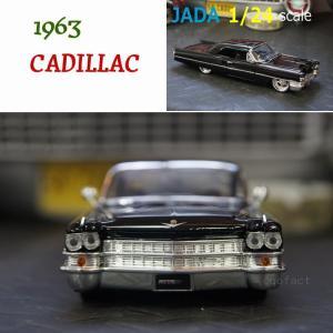 ミニカー アメ車  模型 1/24スケール 1963 キャデラック ハードトップ(メタリックレッド)ダイキャスト JADA TOYS製CADILLAC |area27