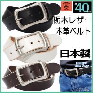 ベルト メンズ 本革 レザーベルト 日本製 栃木レザー たる型バックル 40mm 幅   ビンテージカラー(3色)|area27