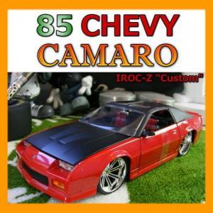 ミニカー アメ車 模型 1985  シボレーカマロ スーパースポーツ レッド/ブラック 1/24スケール JADA製ダイキャスト  (69 Chevrolet Camaro IROC-Z)|area27