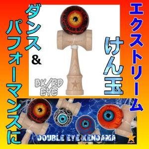 けん玉 ストリート エクストリーム スーパーケンダマ 日本伝統 スポーツ玩具 おもちゃ ホビーSUPER KENDAMA(EYE)BK/RD|area27