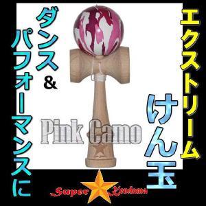 けん玉 ストリート エクストリーム スーパーケンダマ 日本伝統 スポーツ玩具 おもちゃ ホビーSUPER KENDAMA(GRAPHIC) PK Camo|area27