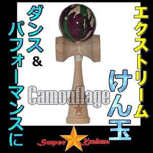 けん玉 ストリート エクストリーム スーパーケンダマ 日本伝統 スポーツ玩具 おもちゃ ホビーSUPER KENDAMA(GRAPHIC)Camouflage|area27