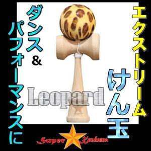 けん玉 ストリート エクストリーム スーパーケンダマ 日本伝統 スポーツ玩具 おもちゃ ホビーSUPER KENDAMA(GRAPHIC)Leopard|area27