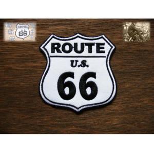 ワッペン パッチ おしゃれ かっこいい エンブレム アイロンシール(車 クルマ バイク オートバイ  アメリカン 雑貨)R66(ルート66) area27