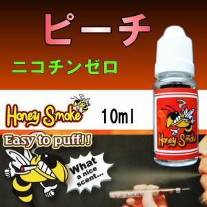 ハニースモーク リキッド  ピーチ 10mm 電子たばこ 電子タバコ  Honey Smoke 禁煙グッズ ニコチン0 喫煙 消耗品 レターパックOK|area27