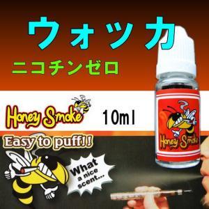 【レターパックOK】【ポイントアップ中】電子たばこ用のリキッドで各種フレーバーを楽しむことができます...