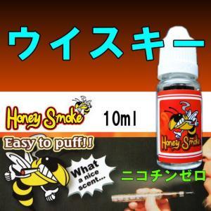 ハニースモーク リキッド ウイスキー 10mm 電子たばこ 電子タバコ Honey Smoke 禁煙グッズ ニコチン0 喫煙 消耗品 レターパックOK|area27