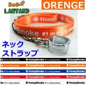 レターパックOK ハニースモーク用オリジナル ネックストラップ オレンジ ランヤード 首ひも (Honey Smoke 電子たばこ 電子タバコ)|area27
