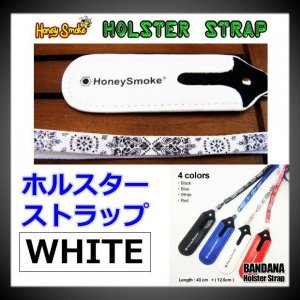 レターパックOK ハニースモーク ホルスターストラップ 首ひも バンダナホワイト (Honey Smoke 電子たばこ 電子タバコ)|area27