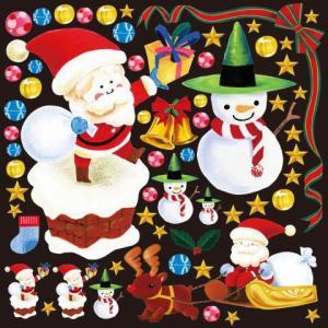 デコレーションシール4938 アクリル絵の具 クリスマス1|area27
