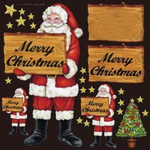 デコレーションシール6348 チョークアート クリスマス1|area27
