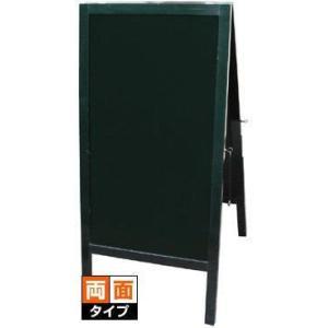 A型マジカルボード 両面タイプ ブラックボード&ホワイトボードの進化系(光反射の少ないマジカルシート張り) 店舗用看板に最適 ブラック   |area27