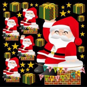 デコレーションシール クリスマス(サンタクロース/雪だるま/トナカイ) 6866  お取り寄せ ブラックボード&ホワイトボードに|area27