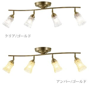 ART WORK STUDIO(アートワークスタジオ) アマレット リモート シーリングランプ(Amaretto-remote ceiling lamp)|arenot