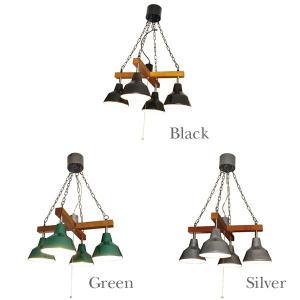 カフェ(北欧・モダン) マルティ ランプ クロス(MARTTI LAMP cross)|arenot