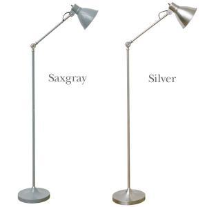 カフェ(北欧・モダン) トゥルク フロアーランプ S(TURKU FLOOR LAMP S)|arenot