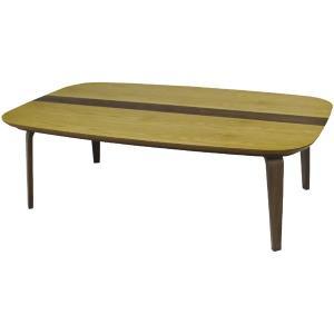 カフェ(北欧・モダン) こたつ センチュリー L(kotatsu CENTURY L)|arenot