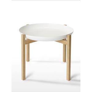 デザインハウスストックホルム タブロ トレイテーブル ホワイト Φ52cm H40cm Design...