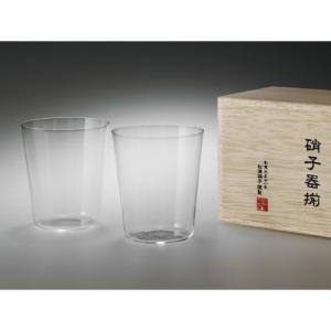 松徳硝子 うすはり オールド M 2個 木箱入り SHOTOKU GLASS USUHARI old M 2pcs box / おしゃれ|arenot