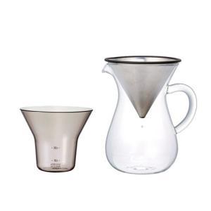 キントー スローコーヒースタイル コーヒーカラフェセット 300ml ステンレス KINTO SLOW COFFEE STYLE COFFEE CARAFE SET 300ml / おしゃれ arenot