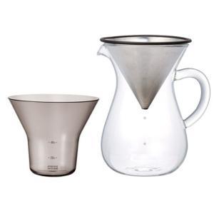 キントー スローコーヒースタイル コーヒーカラフェセット 600ml ステンレス KINTO SLOW COFFEE STYLE COFFEE CARAFE SET 600ml / おしゃれ arenot