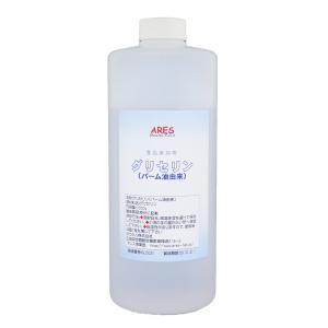 グリセリン 1kg|ares