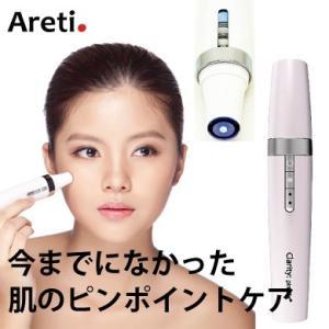 ブルー LED 美顔器 クラリティ ピンプル 送料無料  アレティ 09|areti