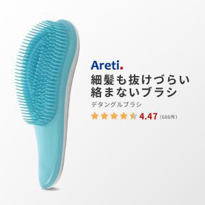 Areti デタングル ブラシ a673SUI  絡まない  美髪  頭髪洗浄  スカルプケア ヘアブラシ