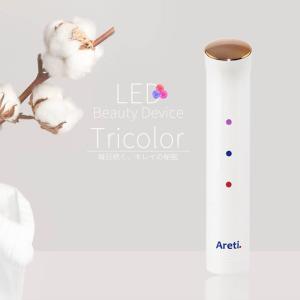 \10倍ポイント/Areti(アレティ) LED 光美顔器 トライカラー ピンクゴールド 振動 温熱ケア b1708GD|areti