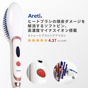 Areti マイナスイオン ストレート ブラシ アイロン i1661  くし型 海外対応 アレティ|areti