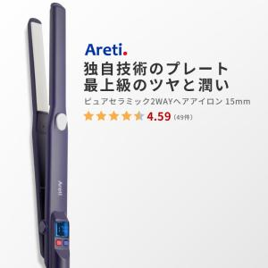 Areti ヘアアイロン ストレート マイナスイオン 2way ピュアセラミック 15mm i628PCPH-IDG 海外対応 痛まない メンズ|areti