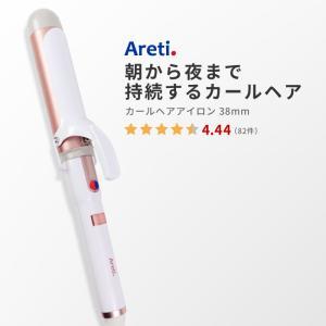 Areti プロフェッショナル ヘアアイロン カール 38mm マイナスイオン カールアイロン i86GD 海外対応|areti