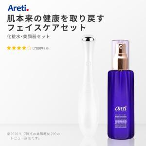 Areti アレティ 東京発メーカー 美顔器 & 化粧水 セット 美肌 電池式 アレティ イオン 導入 振動 温熱 b1209/l1709 おうち時間|areti
