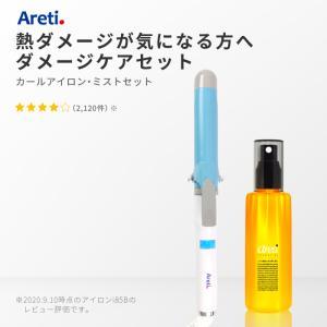 Areti アレティ 東京発メーカー ヘアアイロン & 日本製 ヘアミスト セット 32mm カールアイロン コテ ストレート カール アウトレット コスメ i85B/m1608|areti