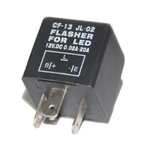 【Areyss】LED対応 CF13 ハイフラ防止 純正交換 3ピン汎用ICウインカーリレー 130968|areyss-edivision